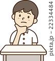 子供 小学生 男の子のイラスト 22334484