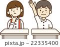 小学生 男の子 女の子のイラスト 22335400