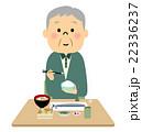ご飯を食べるおじいちゃん 22336237