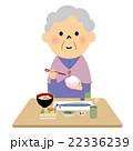 ご飯を食べるおばあちゃん 22336239