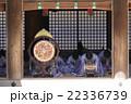 雅楽の楽器 22336739