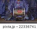 雅楽の楽器 22336741
