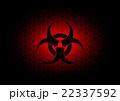 Abstract  biohazard symbol dark red background 22337592
