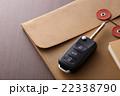 マイカー 22338790