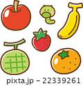 果物 フルーツ 青虫のイラスト 22339261