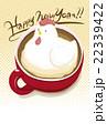 酉 コーヒー ラテアートのイラスト 22339422