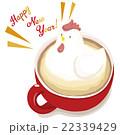 酉 コーヒー ラテアートのイラスト 22339429