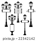 street lights with blank signs - vector design set 22342142