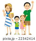 家族 人物 親子のイラスト 22342414