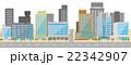 オフィス街 22342907