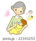 ファミリー おばあちゃん お婆さんのイラスト 22343255