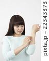 20代女性湿疹 22343373
