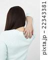 20代女性湿疹 22343381
