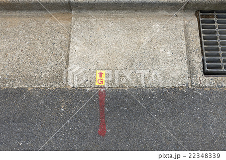 住宅 ガス管 引き込み 目印 都市ガス 22348339