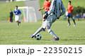 サッカー フットボール 22350215