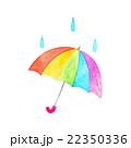 傘 雨 梅雨のイラスト 22350336