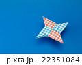 手裏剣の折り紙 22351084