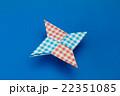 手裏剣の折り紙 22351085