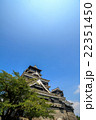 熊本城 22351450