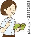 働く女性-先生 22352038