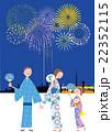 家族 花火大会 浴衣のイラスト 22352115