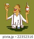 陽気にお酒を楽しむ男性 22352316