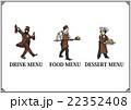 レストランメニューに使えるクラシックなイラスト1 22352408