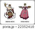 レストランメニューに使えるクラシックなイラスト3 22352410