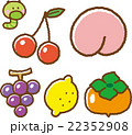 果物 フルーツ 青虫のイラスト 22352908