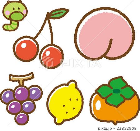 果物イラスト素材セット3のイラスト素材 22352908 Pixta
