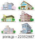 建物 / 立体図形 22352987