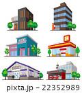 建物 / 立体図形 22352989
