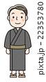 シニア 浴衣 男性のイラスト 22353780