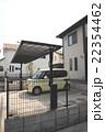 閑静な住宅街のカーポート 22354462