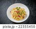 スパゲッティ ペペロンチーノ Typical spaghetti peperoncino 22355450