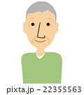 笑顔 おじいちゃん 人物のイラスト 22355563
