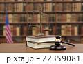 法律イメージ 22359081