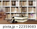 法律イメージ 22359083