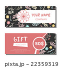 Gift vouchers with floral background 22359319