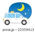 代行タクシー【乗り物・シリーズ】 22359413