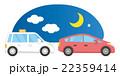 代行タクシー【乗り物・シリーズ】 22359414