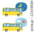 バスツアー【乗り物・シリーズ】 22359689