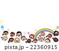子供 世界 平和のイラスト 22360915
