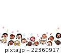 子供と世界の平和 地球の仲間 外国人 コピースペース 22360917