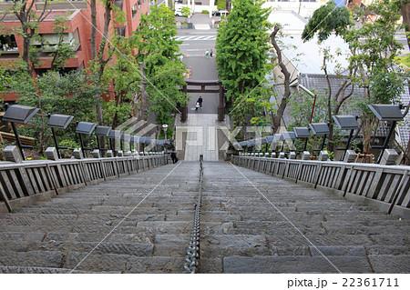 愛宕神社の出世の石段(石の階段):写真素材 22361711