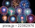花火 花火大会 夏祭りの写真 22362976