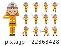 消防士の表情・ポーズセット(13種) 22363428