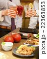 チューハイで乾杯するビジネスマン  22363853
