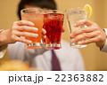 チューハイで乾杯するビジネスマン  22363882