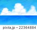 入道雲と青い海 22364884